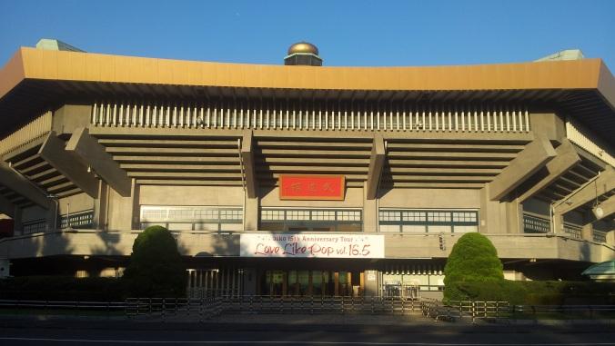 En frente del Budokan