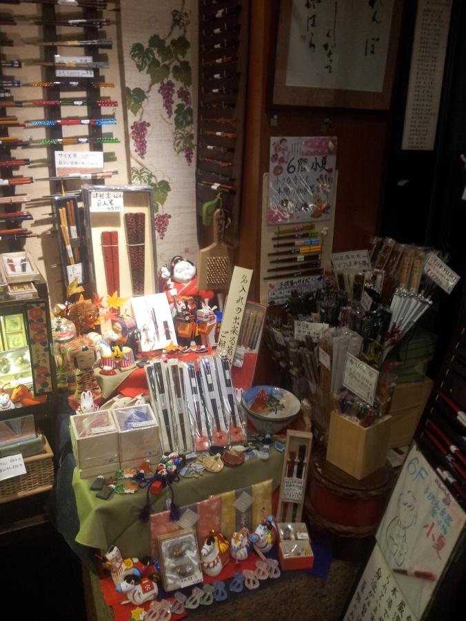 En Natsuno, la tienda de palillos (Ginza)